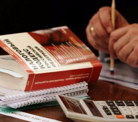 Налоговое декларирование1