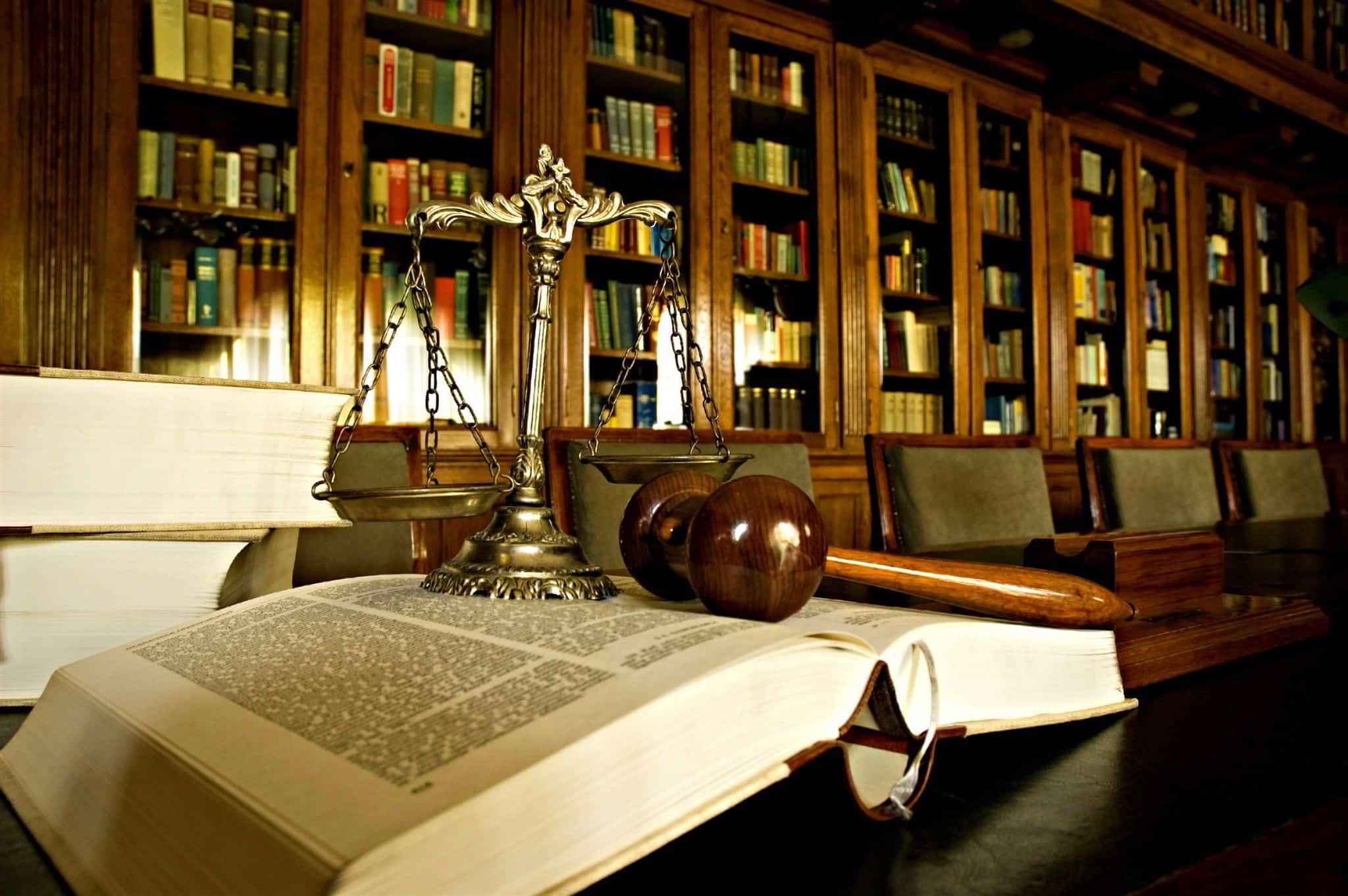 юридическая консультация римское право