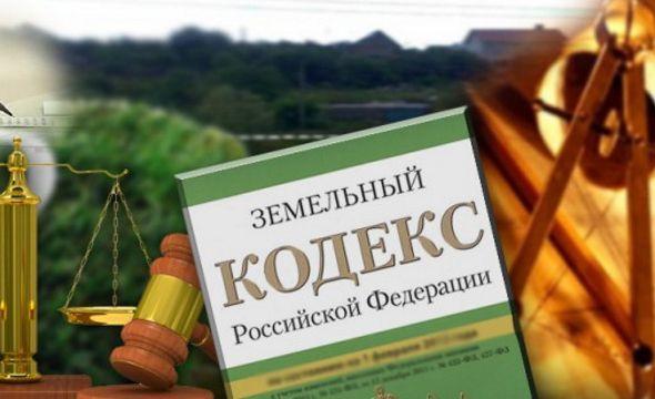 земельный юрист Москва, юрист по земельному вопросу