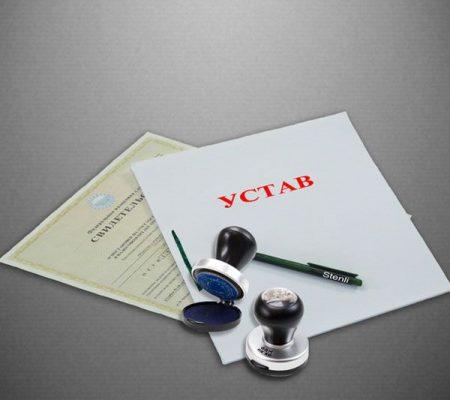 регистрация, фирм, предпринимателей