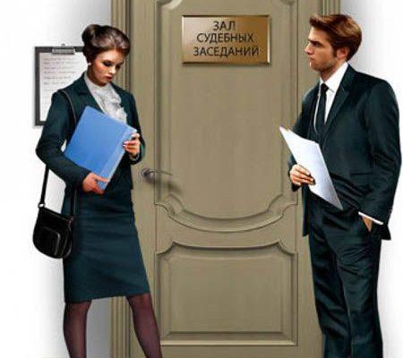 адвокат по разделу совместного имущества